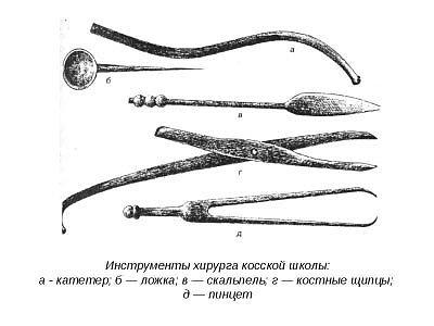 Древние инструменты хирургические