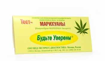 Прибор для определения марихуаны цены на семечки для конопли